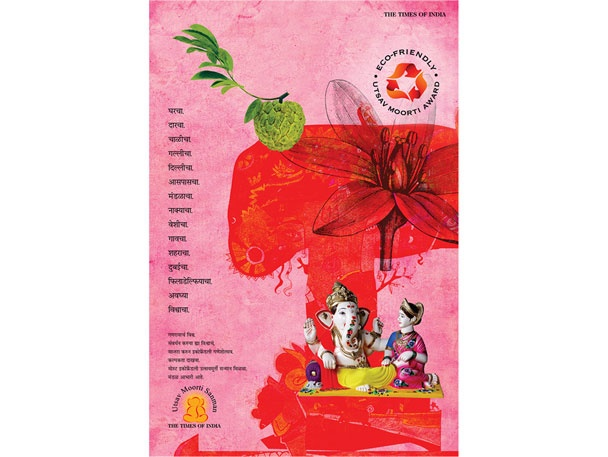 how indian festivals are eco friendly Eco friendly holi colours (indian gooseberry) successful home maker fascinated by hindu traditions and festivals also see.
