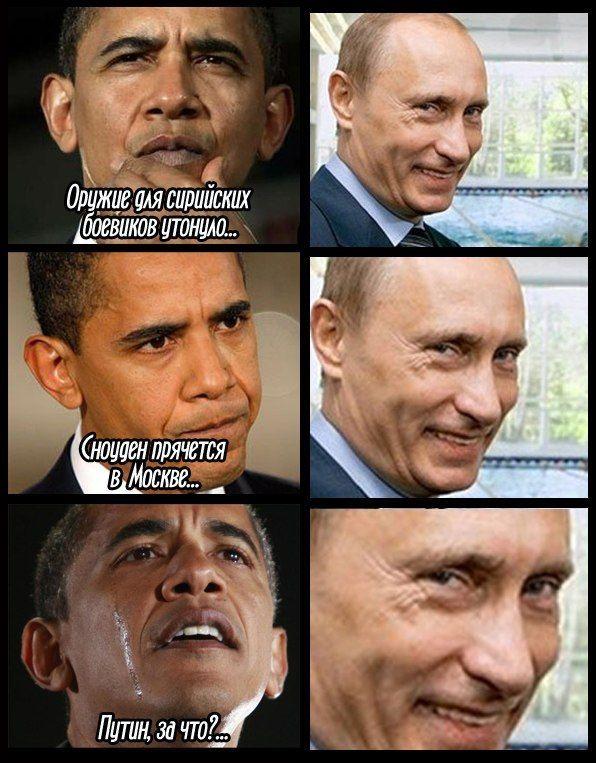 Картинки приколы про америку россию, низкий поклон тебе