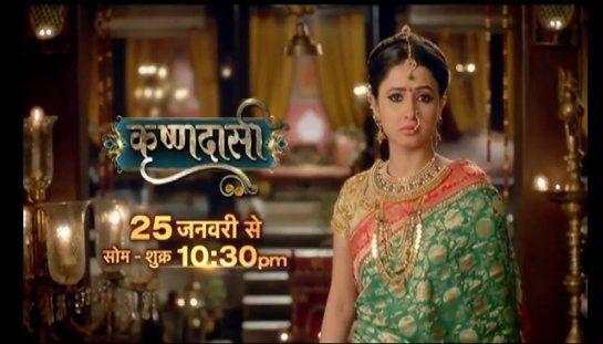 Watch Krishnadasi 12 August 2016 Full Episode Colors tv in HD