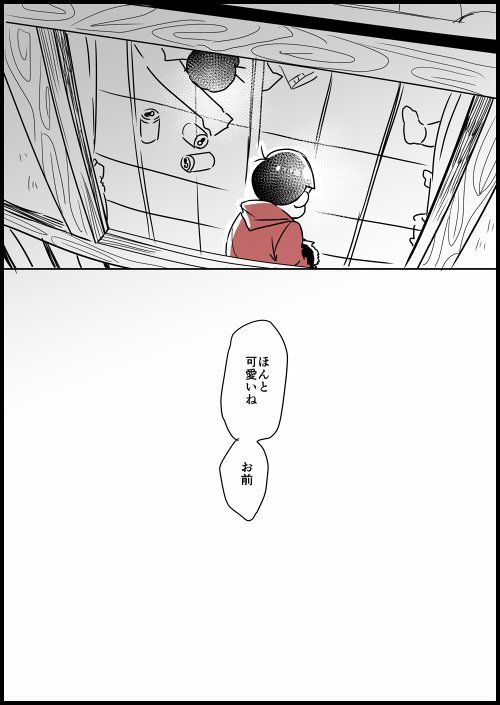 【漫画】『誉められたい一松』(6つ子)