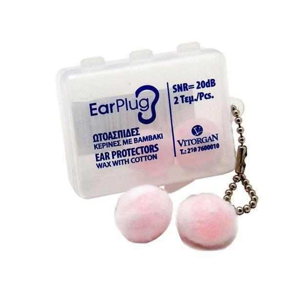 itorgan EarPlug Ωτοασπίδες Κέρινες με Βαμβάκι SNR=20db 2τεμ.. Μάθετε περισσότερα ΕΔΩ: https://www.pharm24.gr/index.php?main_page=product_info&products_id=12112