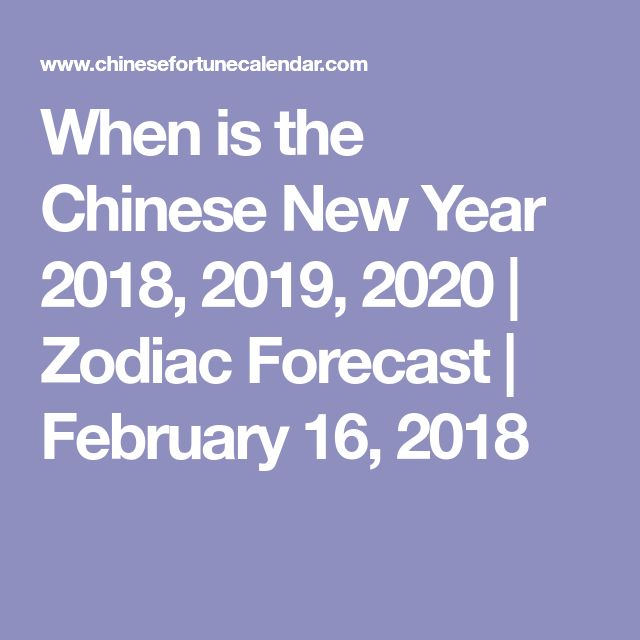 When is the Chinese New Year 2018, 2019, 2020 | Zodiac Forecast | February 16, 2018
