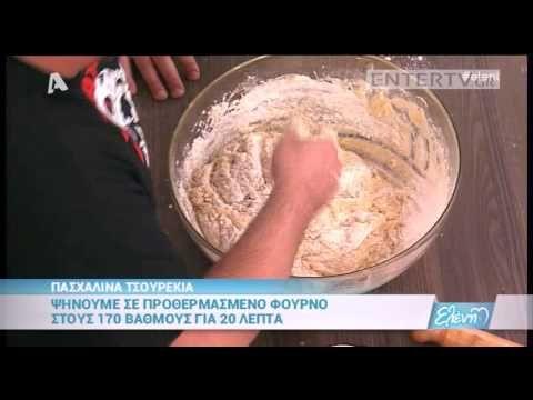 Entertv: Πασχαλινά τσουρέκια από τον Βασίλη Καλλίδη Α'