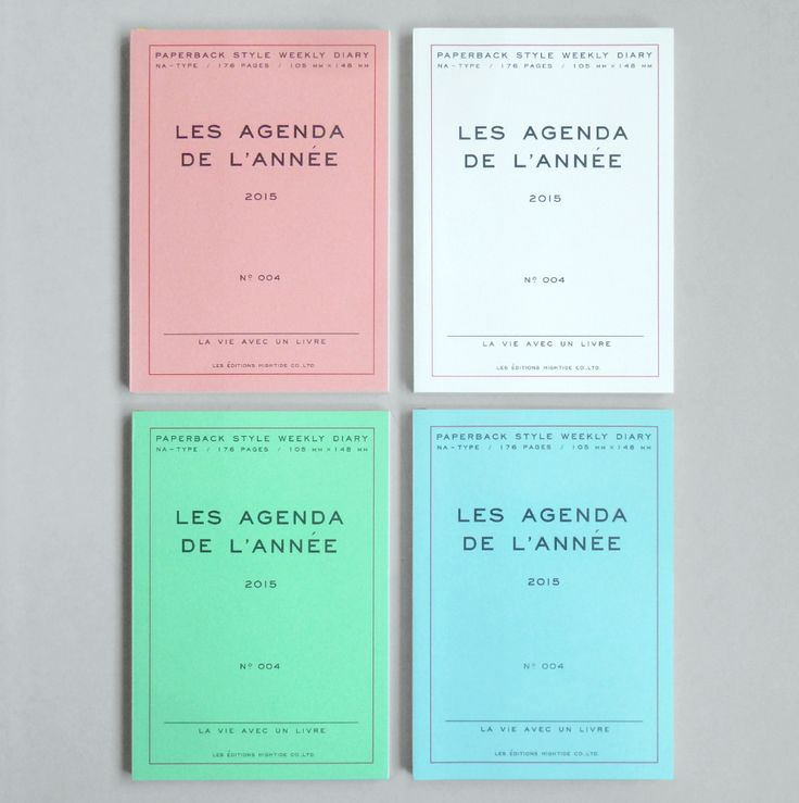 Paperback Diary, 2015 Book Pinterest Diari E Colore   Layout Of An Agenda  Layout Of An Agenda