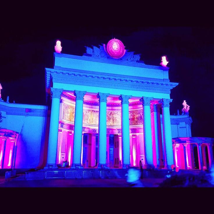 #кругсвета #световоешоу #вднх #moscow #nightcity #красиво #wonderful #wonderful_places