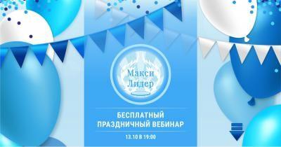 Хотите узнать, как построить успешный  бизнес в интернете?  Получите приглашение на День открытых дверей.   http://tatyanaan dreeva.autoweboffice.ru/?r=af&p=248&g=47&lg=ru