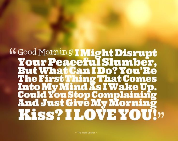 Top 25 Good Morning Love Quotes For Him: Top 25+ Best Good Morning Love Ideas On Pinterest