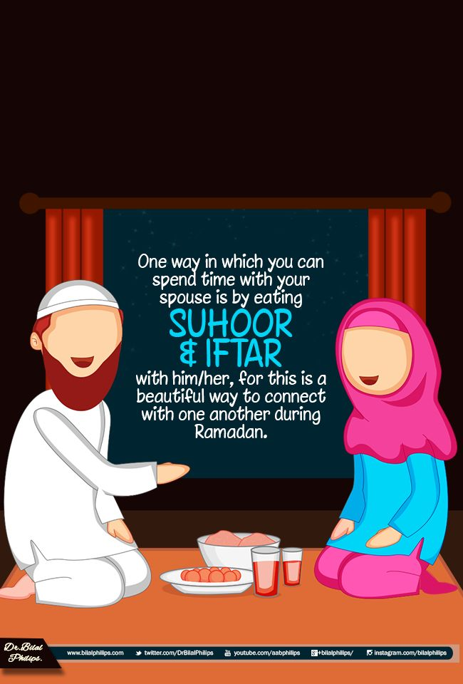 One way in which you can spend time with your spouse is by eating suhoor and iftar with him/her, for this is a beautiful way to connect with one another during Ramadan. Furthermore, these times provide a great opportunity for each of you to discuss your progress in terms of your Ramadan goals and to remind each other that you are both fasting for the sake of Allah. ‪#‎Ramadan‬ ‪#‎IOURamadan‬