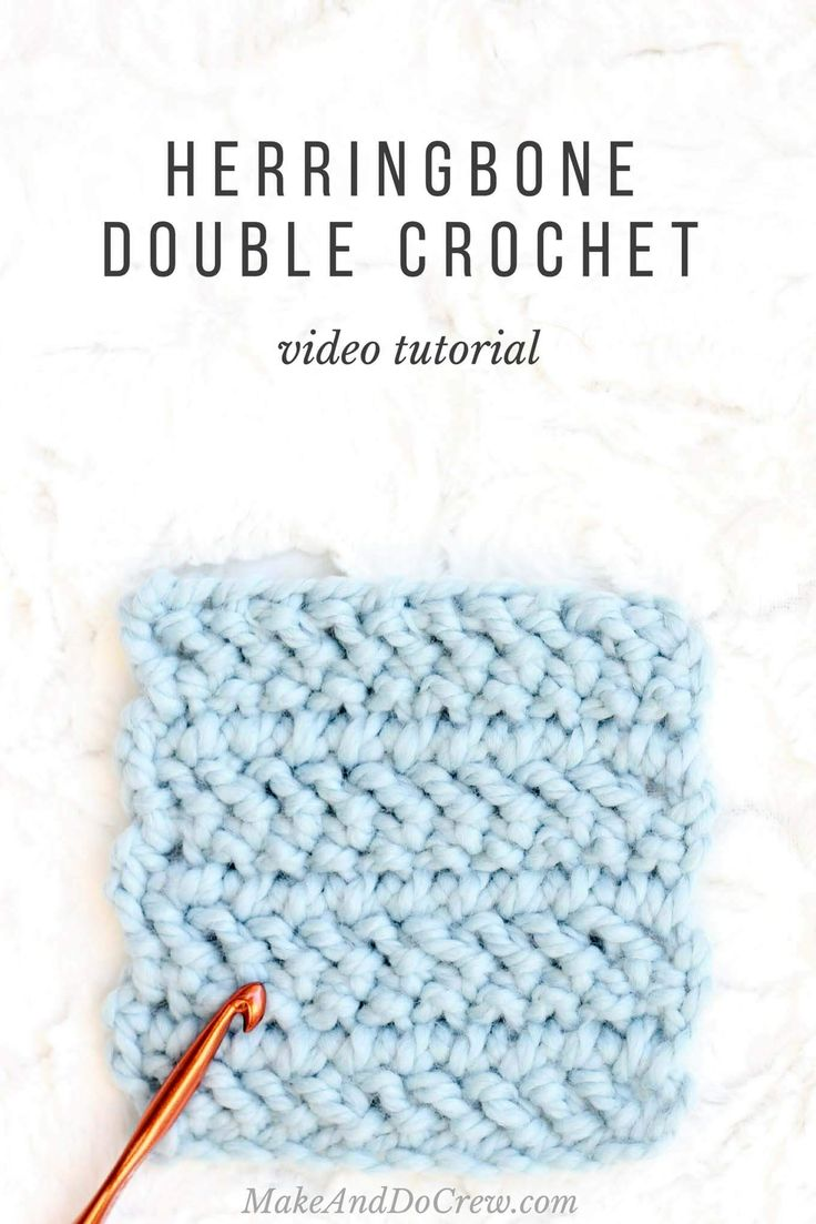 Learn How To Crochet The Herringbone Double Crochet Stitch In This Easy  Video Tutorial This