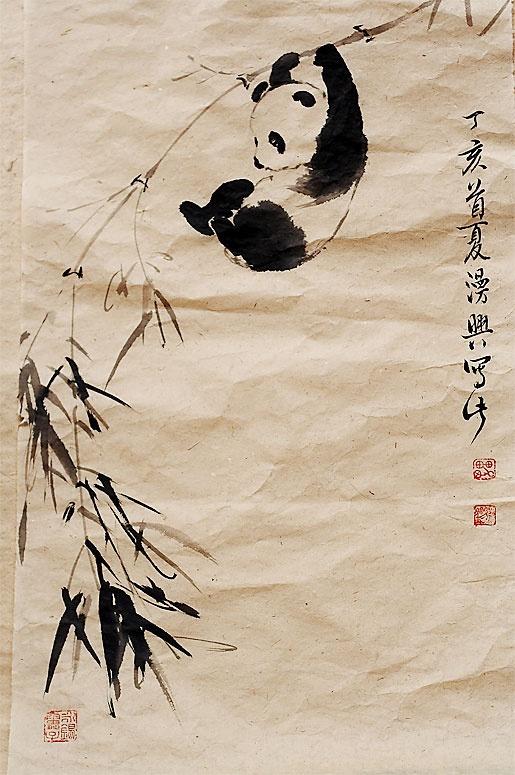 Tinta china- panda