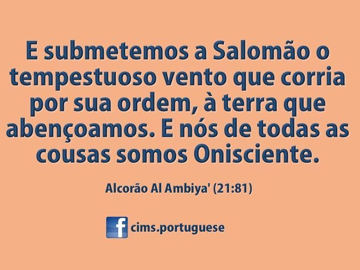 Versículos do Alcorão | CIMS Portuguese