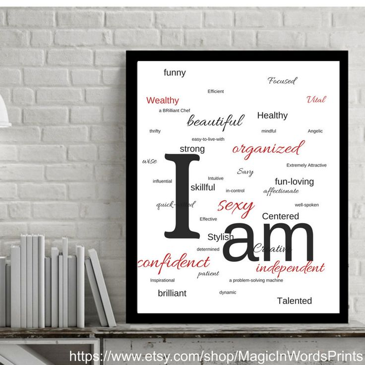 Motivational Art, Motivational Wall Art, Black and White Print, Black Red White Wall Art, Bedroom Art, Living Room Art, Affirmation Wall Art by MagicInWordsPrints on Etsy