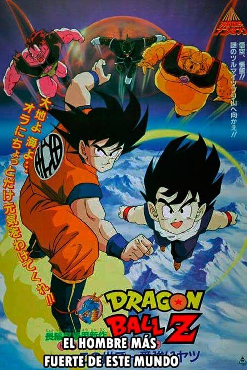 Download Dragon Ball Z The World S Strongest full movie Hd1080p Sub English Dragon Ball Art Anime Dragon Ball Z