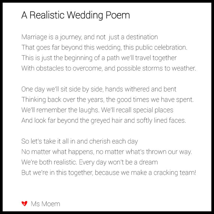 realistic wedding poem written by ms moem
