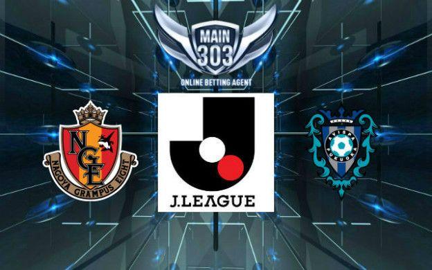 Prediksi Nagoya Grampus vs Avispa Fukuoka 1 Oktober 2016 – Prediksi Skor Nagoya Grampus vs Avispa Fukuoka 1 Oktober 2016 J1 League – Prediksi Bola Nagoya Grampus vs Avispa Fukuoka