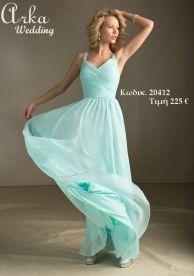 Φόρεμα Kωδ. 20412 Chiffon Από τον οίκο  www,arkawedding.gr Τηλεφ. 210 6610108