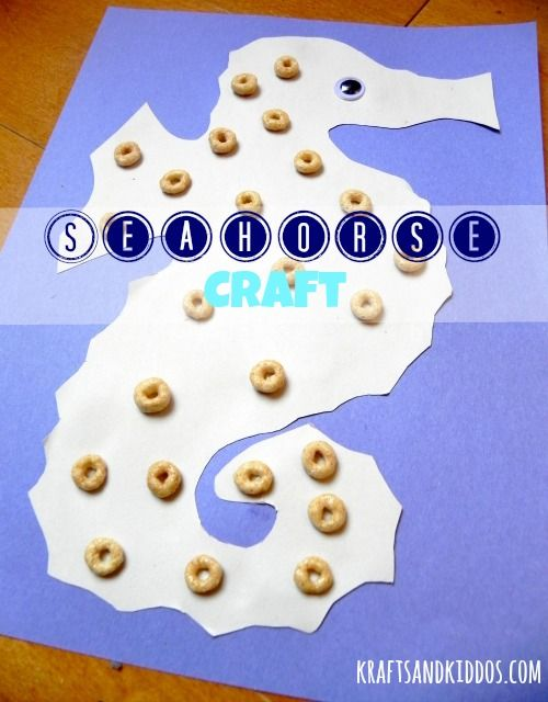 @Heather @ Krafts & Kiddos  Seahorse Craft! www.amominneedofadvice.blogspot.com #kids #crafts #underthesea