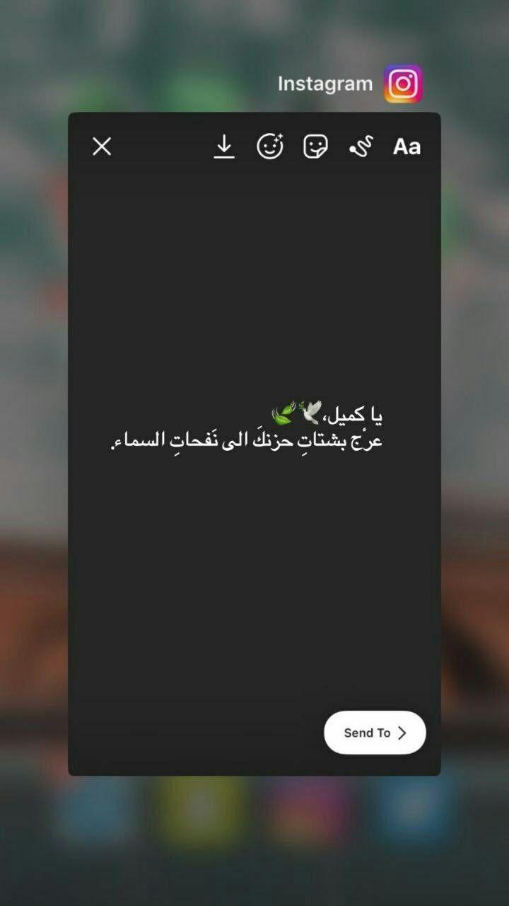 Pin By أما آن الظهور 313 On جمعة مباركة Incoming Call Screenshot Incoming Call Instagram
