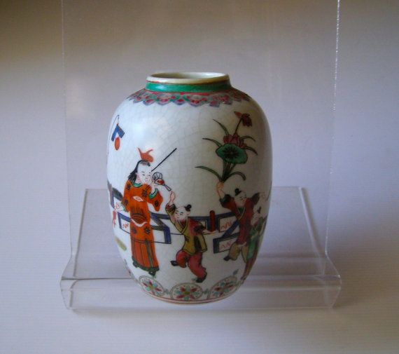 Antique vase Chinois / Old Chinese / Ancien pot Chinois / Chine Antique / Chine  18s' / Chine 19s'  / Porcelaine 18's / Porcelaine 19's