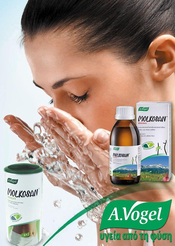 Απαλό και ανέξοδο τρόπο καθαρισμού και διατήρησης της υγείας του δέρματος αποτελούν τα Molkosan® και  Flora Balance. Εφαρμόζετε με βαμβάκι στο δέρμα με ακμή. Το αφήνετε να στεγνώσει και έπειτα ξεπλένετε με ζεστό νερό. Το γαλακτικό οξύ που περιέχεται στο Molkosan® διαθέτει φυσική, αντιβακτηριακή  δράση, η οποία αναστέλλει την κερατινοποίηση του δέρματος. Τονώνεται η ροή του αίματος και υποστηρίζεται η δομή της επιδερμίδας, αντιμετωπίζοντας τη φλεγμονή και προάγοντας τη διαδικασία της…