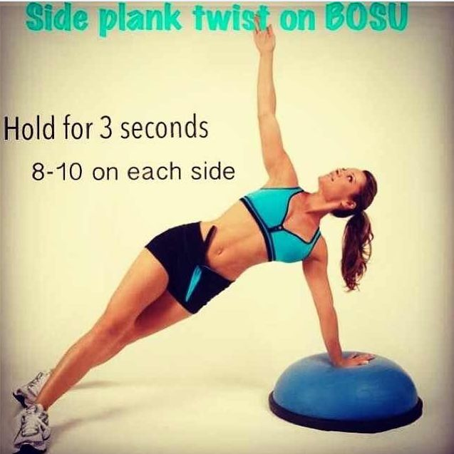 Plank Using Fit Ball And Bosu Ball: 69 Best Images About Bosu Workouts On Pinterest