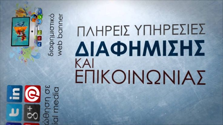 Jast design - Γραφιστικές υπηρεσίες_Promotional video