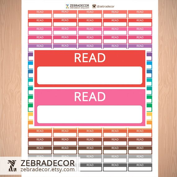 Printable Read Stickers  Read Header Printable от ZebraDecor