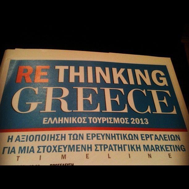 Ομιλία σε εκδήλωση του ΕΟΤ. Τα παγκόσμια εργαλεία μέτρησης του Brand ενός κράτους. Πως το μετράμε και με ποια κριτήρια; (at Μουσείο Ακρόπολης (Acropolis Museum))