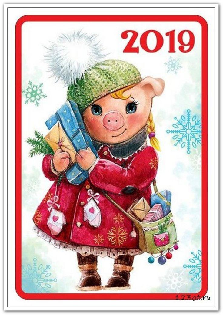 Новогодние открытки новогодние открытки 2019