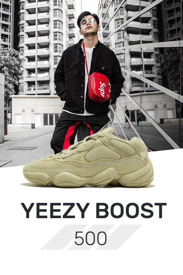 How to get authentic Adidas Yeezy Boost