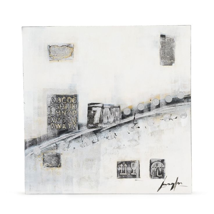 17 meilleures id es propos de peintures murales d coratives sur pinterest - Toiles decoratives murales ...