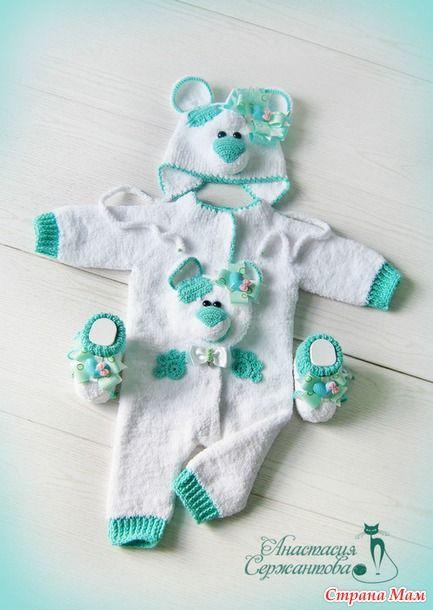 """*Комплект на выписку """"Мой маленький Тедди"""" - Вязание для детей - Страна Мам"""