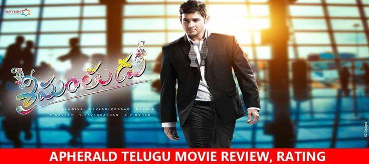 Srimanthudu Telugu Movie Review, Rating