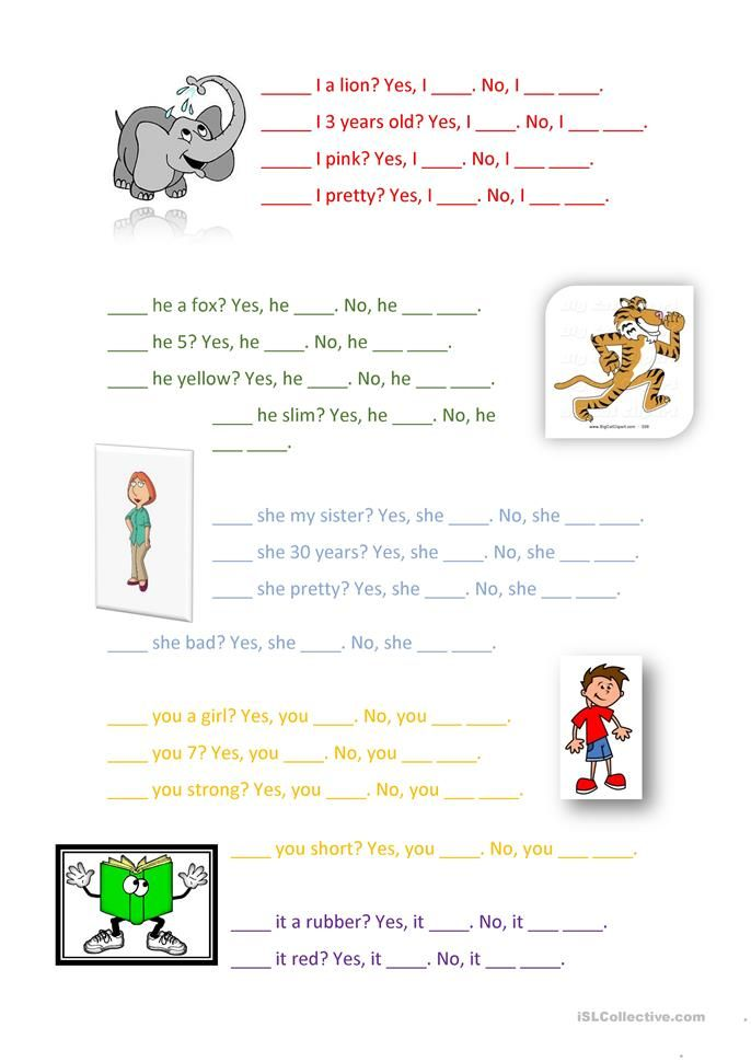 To Be Am Is Are Teaching English Learn English Lesson Fifth grade grammar worksheet