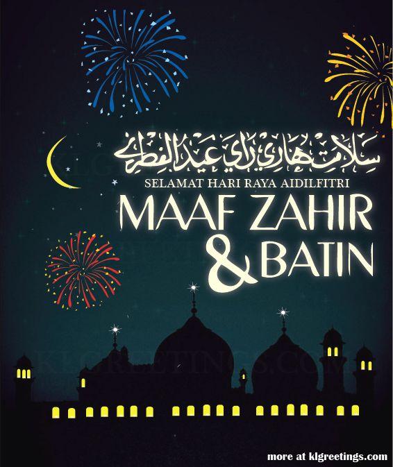 Selamat Hari Raya Aidilfitri to all Muslims :)