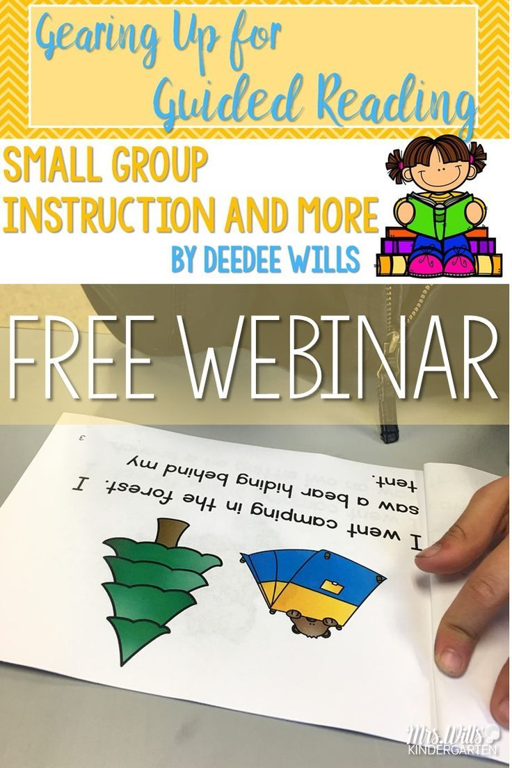 Guided Reading FREE webinar. Watch this replay webinar that will walk you through Guided Reading for emergent readers. Webinar covers: assessment, arranging and managing centers, word work, sight word instruction, guided reading, and writing in small groups.