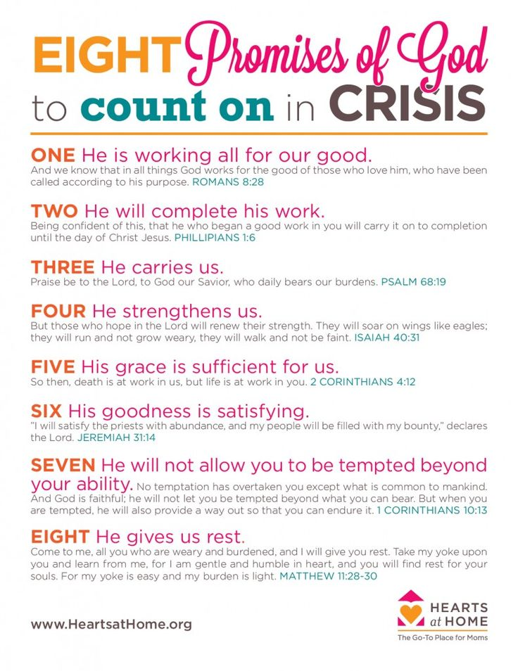 God's Will Isn't That Complicated - Bible Study