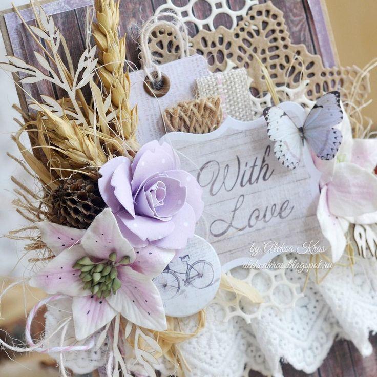 Открытка прованс свадьба