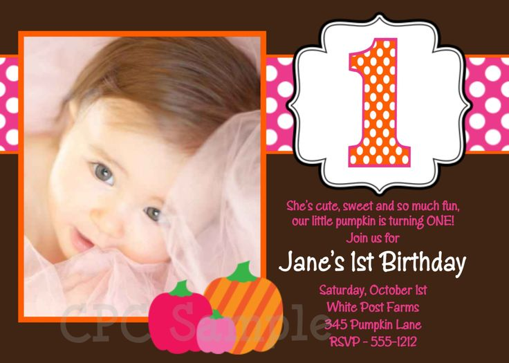 Pumpkin Birthday Invitation Girls Boys Printable Fall Pumpkin 1st Birthday Party Invites. $15.00, via Etsy.