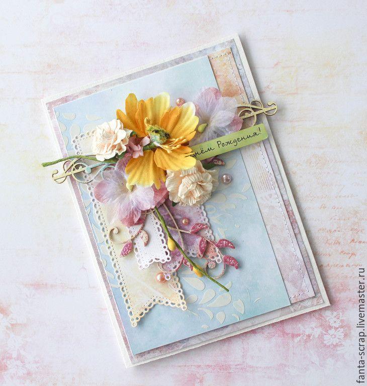 Купить Нежная открытка с Днем рождения - голубой, нежно-фиолетовый, желтый, открытка для девушки, женщины