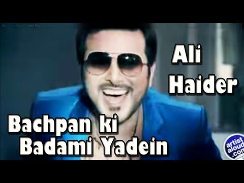 mere bachpan ki yadein Bachpann ki yaadein  driver bola aaja mere pass titlee boli hat badmash  it's been converted to bachpan ke games ki yaadein .