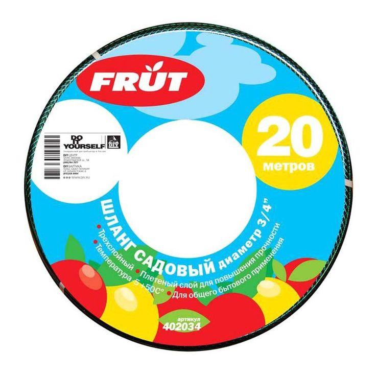 Шланг садовый Frut 402034 3/4, 20м, зеленый