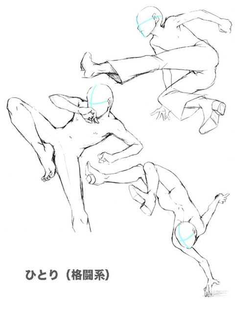 Drawing poses More More