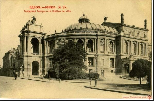 #Odessa #Opera House- have not changed much since then #tour