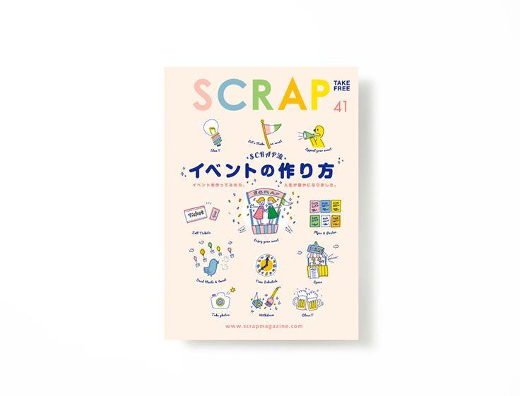 イベントを作ってみたら、人生が豊かになりました。 京都発のフリーペーパー「SCRAP」のデザインを担当しています。 2011 www.scrapmagazine.com...