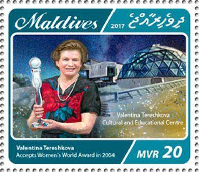 Stamp: Women's World Award, 2004 (Maldives) (80th anniversary of Valentina Tereshkova) Mi:MV 6871