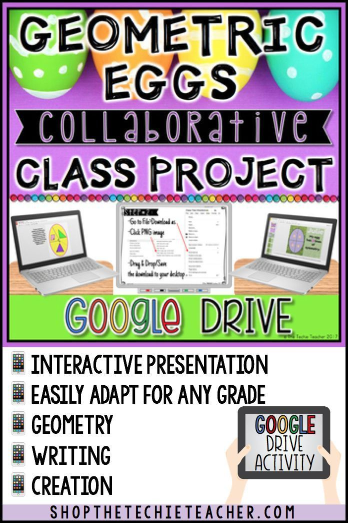Collaborative Classroom Presentation ~ The best geometric terms ideas on pinterest math