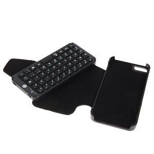 http://www.efox.com.pt/mini-teclado-wireless-bluetooth-e-capa-de-protec-ccedil-atilde-o-de-couro-para-iphone-5-p-299524
