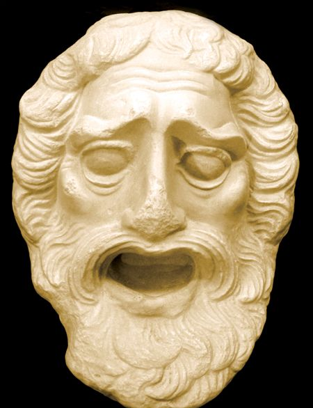 Museum of Antiquities   Marble Theatrical Mask (Hellenistic)