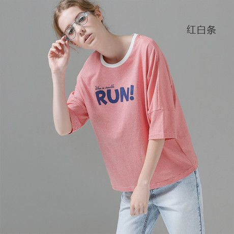Toyouth 2017 Summer New Arriva Women Letter O-Neck Half Sleeve Patchwork Striped T- Shirt Loose Batwing Sleeve Base